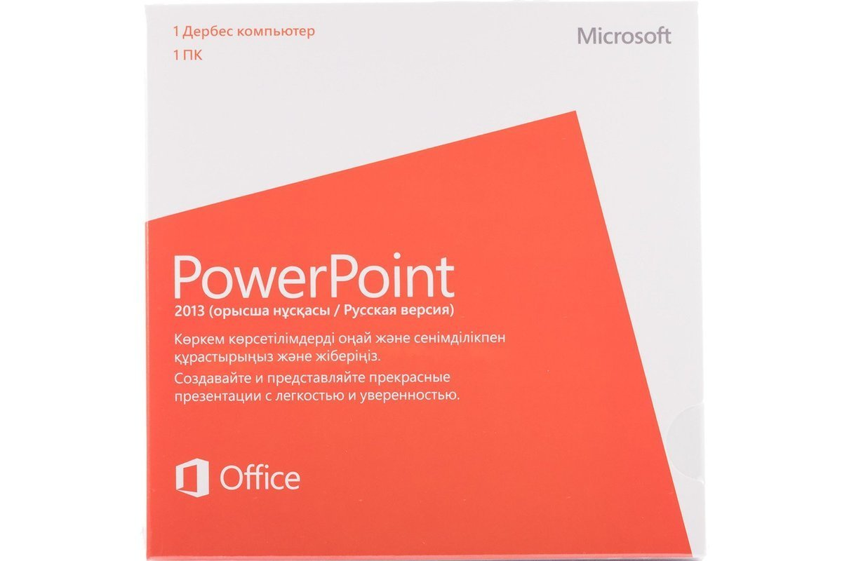 Microsoft PowerPoint 2013 079-05981 Russian Kazakhstan Only EM