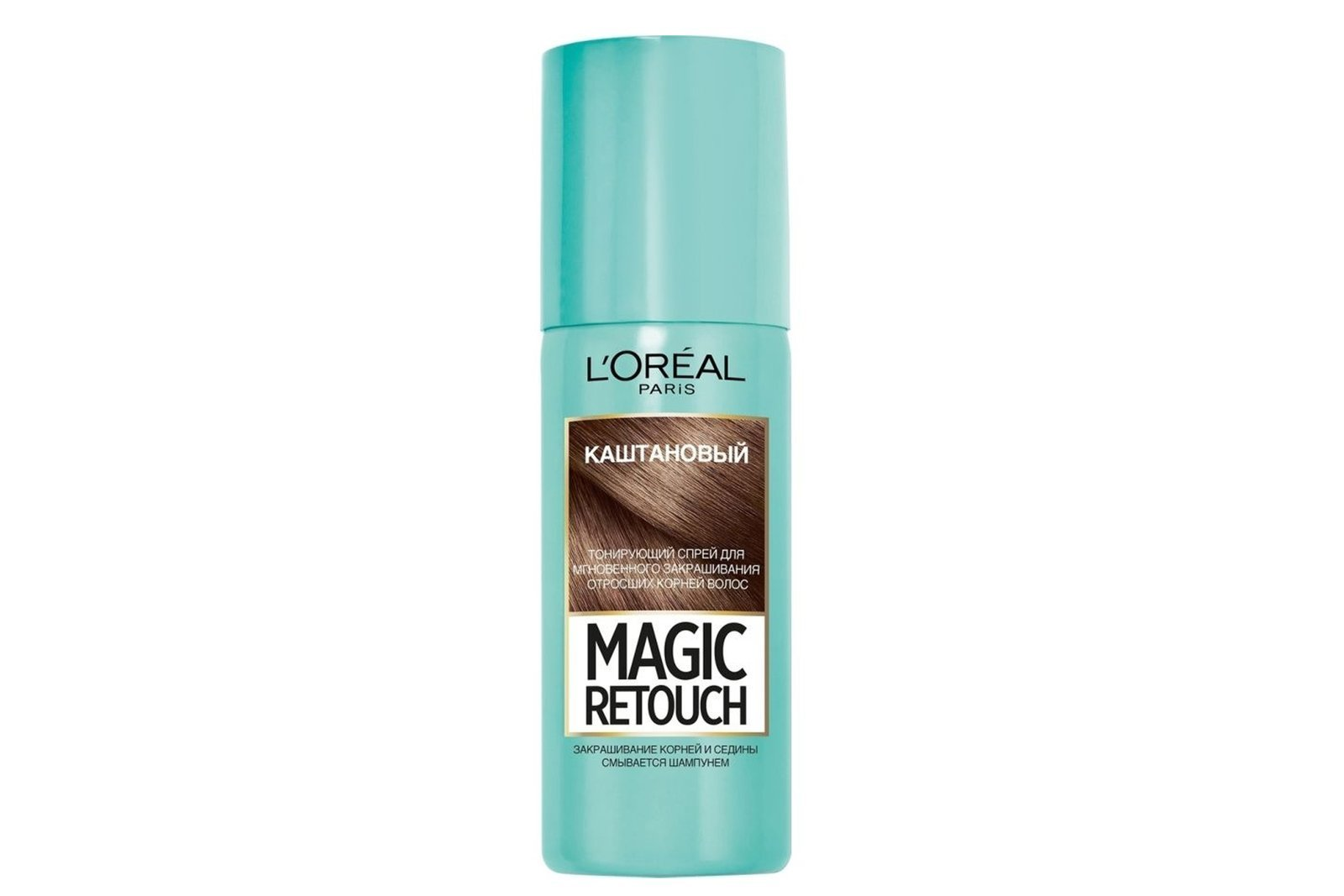 L'Oreal Magic Retouch Chatain Temporary Instant Root Concealer Spray